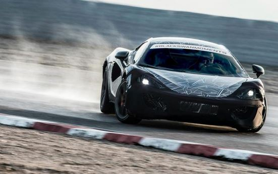 McLaren Sports Series teaser
